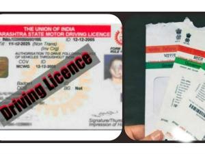 Linking Adhaar To Driving Licence Mandatory Soon