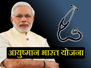 Ayushman Bharat Scheme Cover 55 Crore People