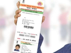 How To Lock And Unlock Your Aadhaar Card