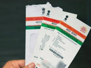 How To Verify Aadhaar Card Online