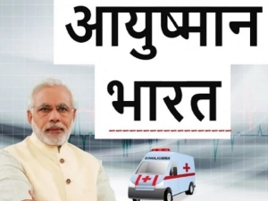 Lakh People Benefited From Ayushman Bharat Scheme One And Half Month