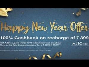 Reliance Jio Happy New Year Offer Get 100 Percent Cashback On Recharge