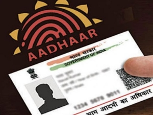 Aadhaar Amendment Law May Be Change For Linking Mobile Number And Bank Account