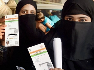 Company Insists For Aadhaar It May Be Sent Jail With Penalty