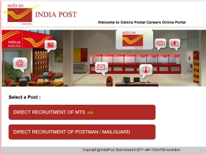 How To Use India Post S Net Banking Service