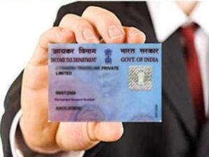 E Pan Card Just 4 Hours Very Soon Says Cdbt Chairman