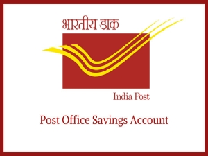 India Post Launched Its Internet Banking
