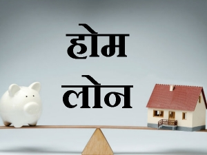 Tax Rules For Home Loan
