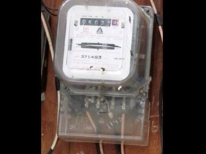 Smart Meter Will Reduce Your Electricity Bill