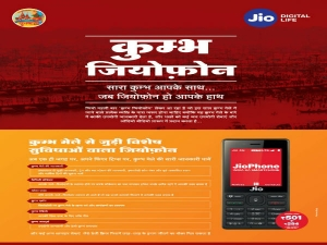 Reliance Jio Launches Kumbh Jio Phone With Free Services Pilgrims