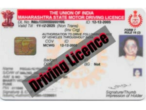 Driving Licence Aadhar Linking Soon Be Made Mandatory