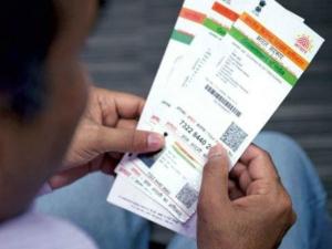 How Check Aadhaar History How Protect Your Aadhaar Hindi