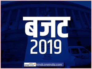 Budget 2019 Income Tax Exemption Limit Likely Be Increased R