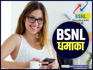 Bsnl Is Giving 25percent Cashback Their Broadband Customers