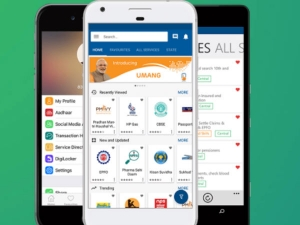 How To Check Your Epf Balance Feature Through Umang App