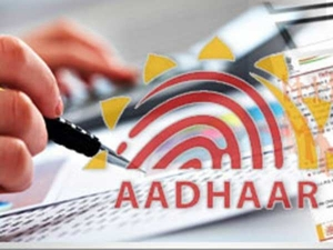 You Can Lock And Unlock Your Aadhaar Number Know Here