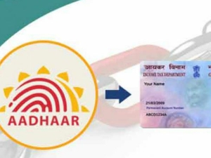 Do You Know How To Link Aadhar Card And Pan Card Without Internet