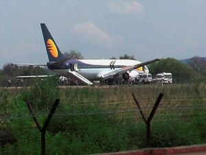 Sbi S Petition Against Jet Airways Has Been Accepted