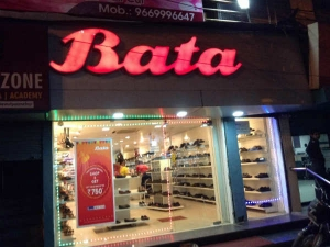 Those Who Invest Rs 30000 In Bata Made Rs 1 Crore Bata In Hindi