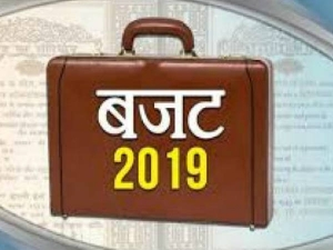General Budget 2019 20 Less Hope Of Getting Income Tax Rebate In Budget