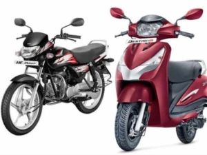 Hero S Bike Or Scooter By Giving 2000 Rupees
