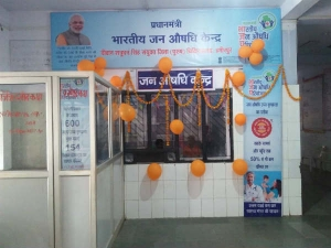 How To Open Jan Aushadhi Kendra How Much Earning From Pmbjp