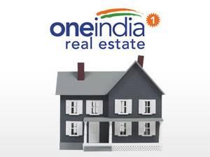 गरीबों को घर खरीदने के लिएं 5 लाख रुपए का लोन