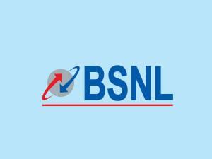 BSNL ने लॉन्च किया खास प्री-पेड प्लान, जानिए कीमत