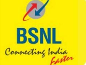 BSNL ग्राहक अब एडवांस में करा सकेंगे रिचार्ज