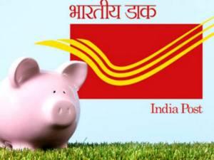 Post Office : ऐसे करें 5 हजार रुपये महीने की पक्की कमाई