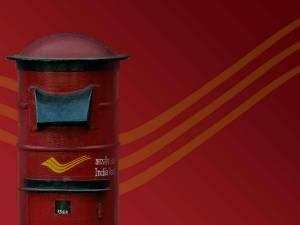 Post Office : जानिए 7 फीसदी से ज्यादा रिटर्न देने वाली स्कीम