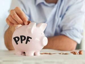 PPF : नॉमिनी को पैसा मिलने में कितना लगता है समय, जानिए नियम