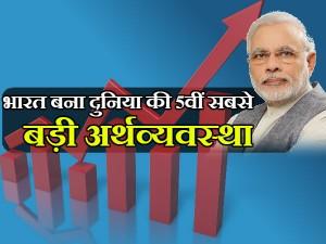 Indian Economy Overtake Britain Economy