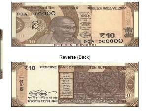 Rbi Introduces 10 Banknote Mahatma Gandhi Series