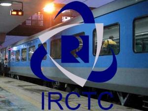 रेल यात्रियों के लिए IRCTC ने दिया एक बड़ा तोहफा