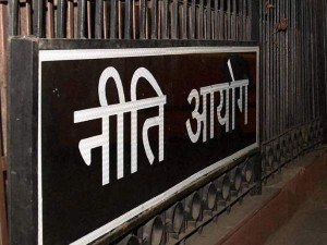 Niti Aayog Discussed About Growth Of New India