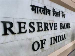 भारतीय रिजर्व बैंक ने विदेशों से कर्ज जुटाने के नियम को आसान किया
