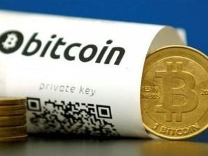 Indias First Bitcoin Atm Or Kiosk Installed Bengluru