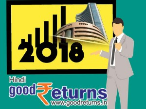 Changes In 2018 On Taxes Pan Aadhaar Nps Tds And Mutual Funds Rules