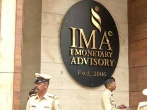 Ima Jewellery Scam More Than 3000 Complaints