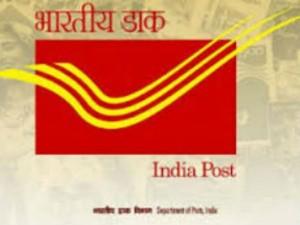 What Is Vande Bharat Dak Ticket Know The Price