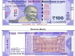 Reserve Bank Of India Will Issue New Varnish Notes Of 100 Rupees