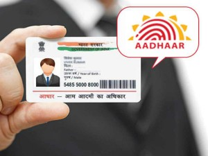 More Than 20 Crore Transaction Done By Aadhaar Npci