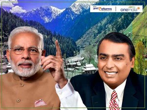 Mukesh Ambani Announced The Formation Of A Task Force To Explore The Business Possibility In Kashmir