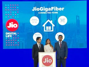 Jio Gigafiber Launching Date And Plan Details In Hindi