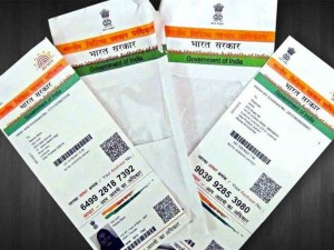 These 5 Things Are Updated In Aadhaar Without Any Documents