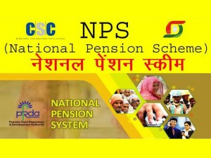 National Pension System Investment Through Credit Card