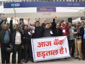 One Day Bank Strike On 22 October Bank Strike In Hindi