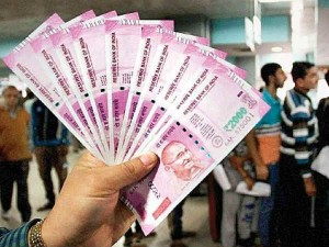 Sbi Starts To Stop Filling Rs 2000 Notes In Atm Sbi In Hindi Atm In Hindi