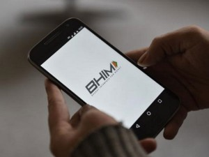 Modi Government Will Give Gift To Bhim App Users Soon